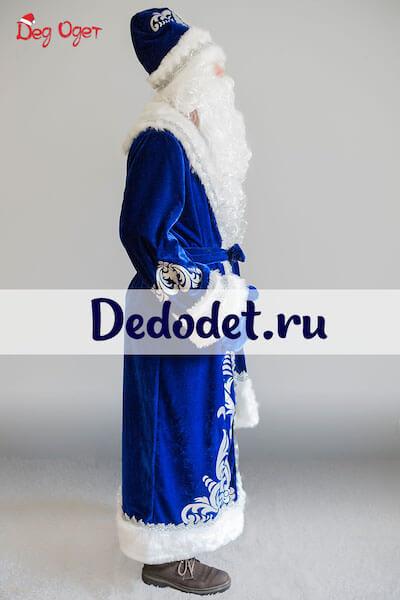 Синий костюм Деда Мороза вид сбоку.