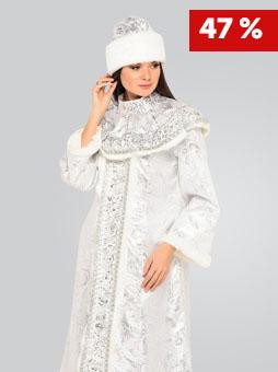 Снег Серебрянный
