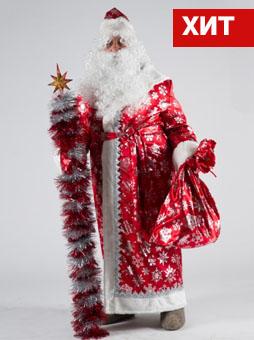 костюм ДМ сатиновый в саратове